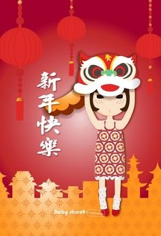 Que-Chinese New Year