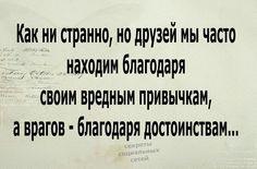 Черчилль: кто в пятнадцать лет не был бунтарём, у того нет сердца, а кто к сорока годам продолжает этим заниматься, у того нет мозгов.