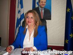 deskastoria.gr: Εκλογές 2015: Η συνέντεξη της υπ. βουλευτή Καστορι...