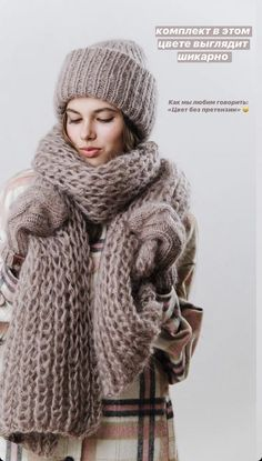 Thick Sweaters, Winter Sweaters, Wool Sweaters, Knit Fashion, Sweater Fashion, Womens Fashion, Style Fashion, Mountain Style, Sweater Scarf