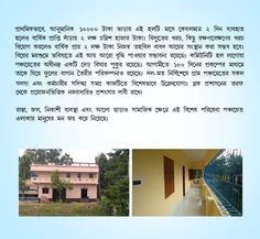 A community hall has been constructed at Ganguria GP in Daskhin Dinajpur district from the Block Grant of ISGPP.