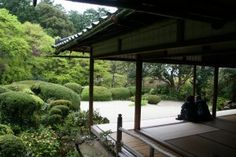 Shisen-do Temple, Kyoto, Japan