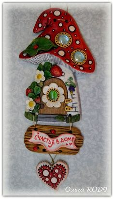 Polymer Clay Projects, Clay Crafts, Diy And Crafts, Crafts For Kids, Clay Jar, Biscuit, Christmas Decorations, Christmas Ornaments, Salt Dough