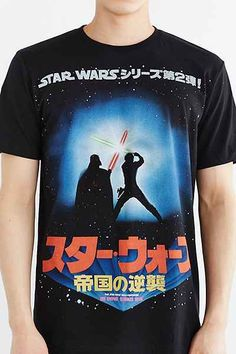 Star Wars Jedi Fight Tee - Urban Outfitters