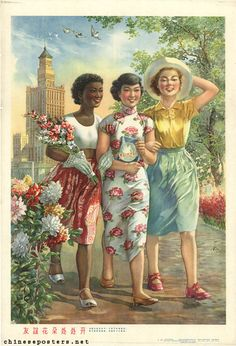 """1955 """"Festival of Youth"""" Chinese propaganda poster, depicting girls from different parts of the world living happily in a communist paradise. Chinese Propaganda Posters, Chinese Posters, Propaganda Art, Vintage Advertisements, Vintage Ads, Vintage Posters, Vintage Ephemera, Mao Zedong, Oriental"""