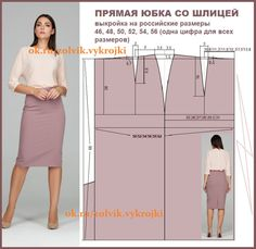 Amazing Sewing Patterns Clone Your Clothes Ideas. Enchanting Sewing Patterns Clone Your Clothes Ideas. Skirt Patterns Sewing, Sewing Patterns Free, Clothing Patterns, Free Pattern, Skirt Sewing, Pattern Skirt, Dress Tutorials, Sewing Tutorials, Pattern Drafting Tutorials