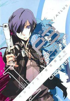 Persona 3 #1 - Manga Cover