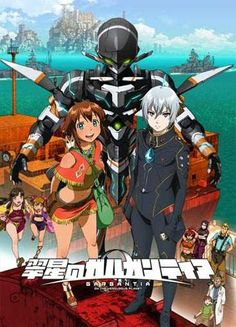 Suisei no Gargantia VOSTFR BLURAY - Animes-Mangas-DDL.com