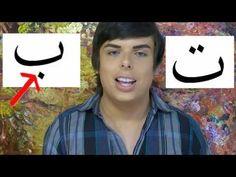 1489032571 Learn Arabic - The Arabic Alphabet - Video  1  - YouTube   learnarabicworksheets