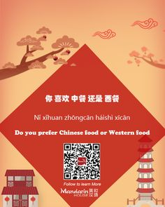 How to say: Do you prefer Chinese food or western food in Chinese.