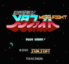 NES Title Screen