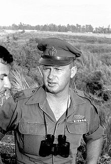 Yitzhak Rabin (help·info) (Hebrew: יִצְחָק רַבִּין  IPA: [jitsˈχak ʁaˈbin], Arabic: اسحاق رابين, Is'haq Rabeen; 1 March 1922 – 4 November 1995) was an Israeli politician, statesman and general. He was the fifth Prime Minister of Israel, serving two terms in office, 1974–77 and 1992 until his assassination in 1995.