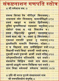 Sankasht Nashan Ganpati Stotra in Marathi, संकष्टनाशन गणपति स्तोत्र Sanskrit Quotes, Sanskrit Mantra, Vedic Mantras, Yoga Mantras, Hindu Mantras, Ganpati Mantra, All Mantra, Success Mantra, Lord Shiva Mantra
