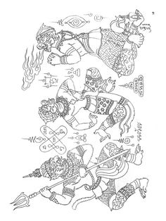 Paradise Tattoo, Gangsta's Paradise, Tibet Art, Oriental Tattoo, Home Tattoo, Design Show, Black House, Vintage World Maps, Tattoo Designs