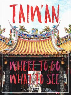 Taiwan: a little island jam-packed full of places to go and things to see. this post breaks down different destinations for you and makes itinerary suggestions to help you plan your trip to Taiwan