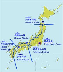Force maritime d'autodéfense japonaise — Wikipédia Self Defense, Weapon, Maps, China, Cartography, Cards, Handgun, Blue Prints, Weapons
