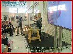 Afroditis Hobby-Χειροτέχνικα 2015 Decoupage, Flat Screen, Shops, Internet, Tutorials, Blood Plasma, Tents, Flatscreen, Retail