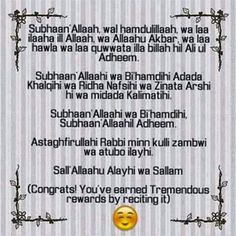 """""""In the remembrance of ALLAH does heart find peace"""""""