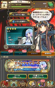 Screenshot_2016-05-22-16-10-19