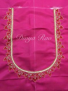 Simple Embroidery Designs, Simple Blouse Designs, Blouse Designs Silk, Bridal Blouse Designs, Applique Designs, Blouse Pattern Free, Pink Saree Blouse, Blouse Designs Catalogue, Hand Work Design