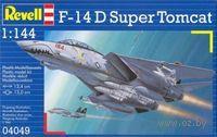 "Истребитель-перехватчик ""F-14D Супер Томкэт"" (масштаб: 1/144)"
