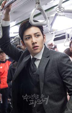 "Ji Chang Wook, ""Suspicious Partner"" May Ji Chang Wook Abs, Ji Chang Wook Smile, Ji Chan Wook, Korean Celebrities, Korean Actors, Korean Dramas, Suspicious Partner Kdrama, Ji Chang Wook Photoshoot, K Drama"
