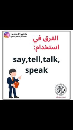 English Grammar For Kids, Teaching English Grammar, English Writing Skills, English Verbs, English Vocabulary Words, Learn English Words, English Phrases, English Study, English Lessons
