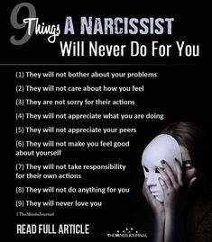"""I don't care what you think unless it is about me.Read To Understand The Narcissist In your Life. 9 Things A Narcissist Will Never Do For You Narcissist And Empath, Narcissist Quotes, Abuse Quotes, Relationship With A Narcissist, Narcissistic People, Narcissistic Behavior, Narcissistic Abuse Recovery, Narcissistic Personality Disorder, Narcissistic Sociopath"