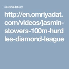 http://en.omriyadat.com/videos/jasmin-stowers-100m-hurdles-diamond-league