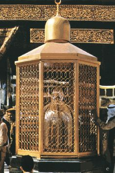 Maqam Ibrahim in the Holy Mosque, Mecca.