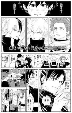My Hero Academia Episodes, My Hero Academia Memes, Hero Academia Characters, My Hero Academia Manga, Anime Demon, Anime Manga, Anime Guys, Anime Art, Dibujos Anime Chibi
