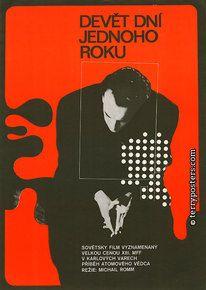 Czech décor Graphic Design movie Poster 4 film MINERS.Strong Man.Decor art.Mine