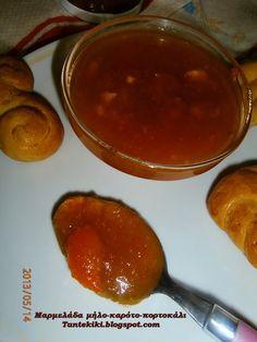 Μαρμελάδα μήλο-καρότο-πορτοκάλι | Tante Kiki
