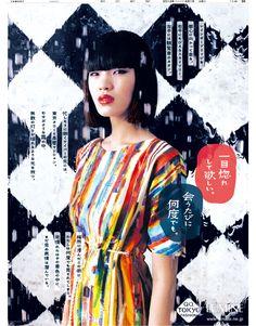 Lumine Go. Tokyo Fashion