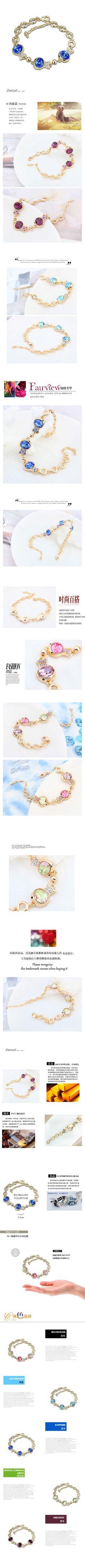 Bracelet en cristal CRYSTALLIZED™ élément, avec alliage de zinc, avec 5cm chaînes de rallonge,SWAROVSKI