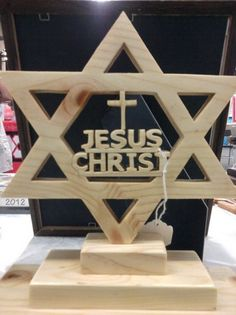 Star of David with Jesus Christ Centered by tdarizona on Etsy, $19.00