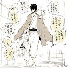 三条と雛 Anime Style, Rurouni Kenshin, Bleach Anime, Manhwa Manga, Shounen Ai, Touken Ranbu, Doujinshi, Dog Love, Art Reference