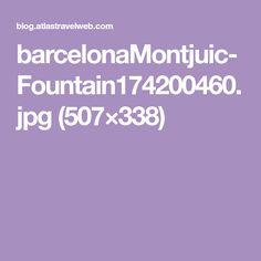 barcelonaMontjuic-Fountain174200460.jpg (507×338)
