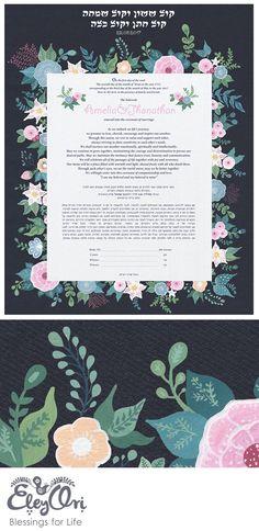 Modern Ketubah Art, Home Wall Decor, Greeting Cards by EleyOri Home Wall Decor, Wedding Vows, Fine Art Prints, Delicate, Etsy Seller, Greeting Cards, Keepsakes, Illustration, Creative