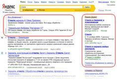 Как открыть интернет-магазин: Пошаговая инструкция и важные рекомендации Читай больше http://yurface.ru/biznesa-s-nulya/kak-otkryt-internet-magazin-poshagovaya-instrukciya/