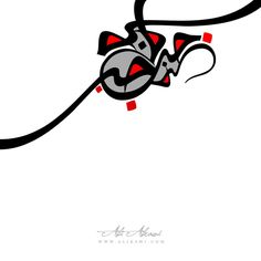 Love حب By Ali Alrawi Arabic Calligraphy  Persian Calligraphy