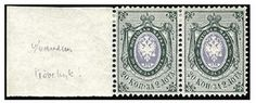 1858 20k green & violet, perforated trial color proof on unwatermarked and gummed stamp paper, sheet margin horizontal pair, h.r., fresh and v.f., with Mikulski cert. A rare multiple, only one sheet of 100 issued -- $6,000.00. 2011 year
