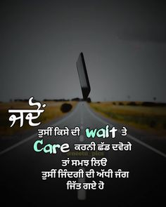 vocabulary for ielts essays ielts vocabulary ielts vocabulary book ielts speaking vocabulary pdf Eminem Quotes, Gurbani Quotes, Real Life Quotes, Funny Quotes, Punjabi Love Quotes, Indian Quotes, Positive Attitude Quotes, Good Thoughts Quotes, Fake People Quotes