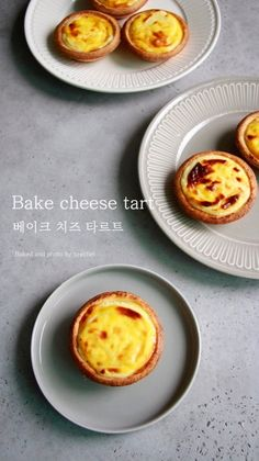 베이크 치즈 타르트 만들기 - Bake cheese tart : 네이버 블로그 Tart Recipes, Chef Recipes, Snack Recipes, Dessert Recipes, Cooking Recipes, Snacks, Bake Cheese Tart, Cheese Tarts, Baked Cheese