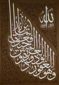 الأستاذ جمال الأصم /حمص