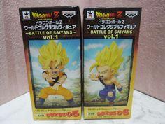 Dragon Ball Battle of Saiyans DWC World Collectable Son Gokou & Gohan Figure