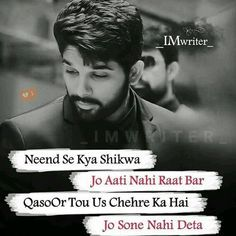 😔😔😔😔😔😔 Please Turn on post notifications ⤴️ Like👍 comment✍️ & Share✅✅✅ ————————————————————— Love Hurts Quotes, Attitude Quotes For Boys, First Love Quotes, Love Quotes Poetry, Crazy Girl Quotes, Love Quotes In Hindi, Boy Quotes, Cute Love Quotes, Romantic Love Quotes