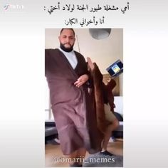 Funny Videos For Kids, Funny Short Videos, Funny Video Memes, Funny Reaction Pictures, Funny Picture Jokes, Funny Pictures, Funny Study Quotes, Funny Baby Quotes, Funny Films