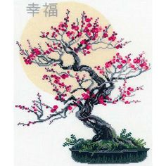 """Bonsai Of Sakura Wish Of Well Being Counted Cross Stitch Kit-13.75""""X17.75"""" 14 Count"""