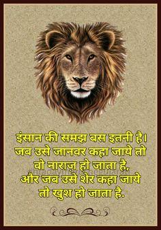 Hindi quote                                                                                                                                                     More Hindi Qoutes, Hindi Words, Jokes In Hindi, Funny Quotes In Hindi, Poetry Quotes, Wisdom Quotes, True Quotes, Best Quotes, Happy Quotes